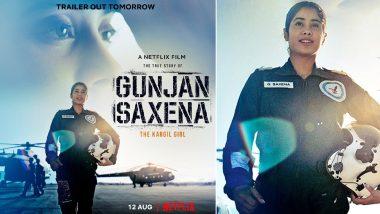 जान्हवी कपूर की फिल्म गुंजन सक्सेना- द कारगिल गर्ल का ट्रेलर 1 अगस्त को होगा रिलीज