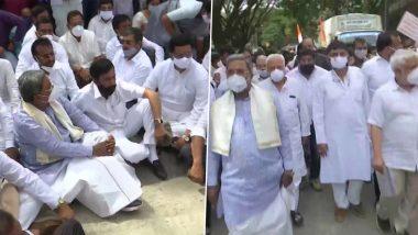 कर्नाटक: पुलिस के रास्ता रोकने पर पूर्व सीएम सिद्धारमैया समेत कई कांग्रेस नेताओं ने किया विरोध, स्पीक अप फॉर डेमोक्रेसी अभियान में थे शामिल
