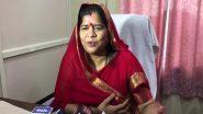 मध्य प्रदेश विधानसभा उपचुनाव में हार के बाद इमरती देवी ने कैबिनेट से दिया इस्तीफा