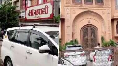 राजस्थान: सियासी हलचल के बीच सीएम अशोक गहलोत के करीबी कारोबारी राजीव अरोड़ा और उनके सहयोगियों के घर आयकर विभाग ने छापा मारा