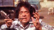 RIP Jagdeep: मशहूर एक्टर जगदीप के निधन से बॉलीवुड हुआ गमगीन, अजय देवगन, अनुभव सिन्हा सहित कई सेलेब्स ने सोशल मीडिया पर दी श्रद्धांजलि
