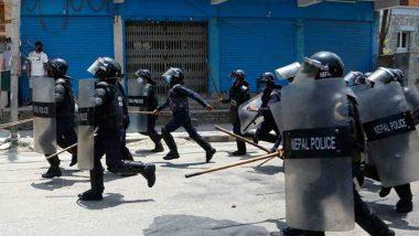 नेपाल में प्रांतीय असेंबली और मंत्रालय के सामने संदिग्ध वस्तु मिलने से मचा हड़कंप, बम डिस्पोजल टीम मौके पर मौजूद