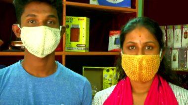तमिलनाडु में एक सुनार ने बनाया सोने और चांदी का अनोखा मास्क, जानें कीमत