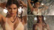 Sherlyn Chopra Hot Video: वाईट साड़ी पहन शर्लिन चोपड़ा ने पानी में भीगते हुए वीडियो किया शेयर, बोल्ड अंदाज उड़ा देगा होश