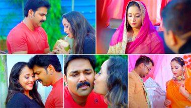 Bhojpuri New Song Video: पवन सिंह और रानी चटर्जीका नया भोजपुरी गाना'साड़ी पर के फोटो' हुआ रिलीज, इंटरनेट पर मचा रहा धमाल