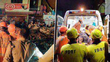 Malwani Building Collapse: मुंबई में मकान ढहने से आठ बच्चों सहित 11 लोगों की मौत