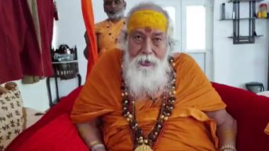 Ayodhya Ram Temple Construction: राम मंदिर के मुहूर्त को लेकर शंकराचार्य स्वरूपानंद सरस्वती ने खड़ा किया सवाल, कहा-यह अशुभ घड़ी