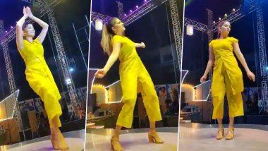 Sapna Choudhary Dance Video: हरयाणवी डांसर सपना चौधरी ने नागिन डांस करके लूटी महफिल, धमाकेदार वीडियो हुआ Viral