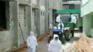 तेलंगानाः डॉक्टर ने पेश की इंसानियत की मिसाल, COVID-19 पॉजिटिव के मरीज का शव को ट्रैक्टर से पहुंचाया शमशान घाट, VIDEO