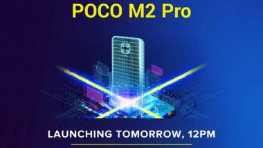 Poco M2 Pro स्मार्टफोन भारत में कल होगा लॉन्च, यहां जानिए संभावित कीमत, फीचर्स और स्पेसिफिकेशन