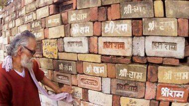 सावन के महीने में राम मंदिर निर्माण का काम हो शुरू, ट्रस्ट की तरफ से भूमि पूजन के लिए पीएम मोदी को अयोध्या आने के लिए लिखा गया पत्र