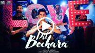 Dil Bechara Title Track:सुशांत सिंह राजपुत की फिल्म 'दिल बेचारा' का पहला गाना हुआ रिलीज, देखें ये रोमांटिक Video