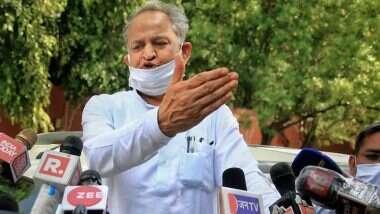 Rajasthan Political Crisis: बीजेपी कल राजस्थान विधानसभा में लाएगी अविश्वास प्रस्ताव, गहलोत सरकार की बढ़ीं मुश्किलें