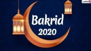 Bakrid 2020: बकरीद कब है? किसकी याद में मनाया जाता है ईद-उल-अजहा, जानें तिथि और इस पर्व का महत्व