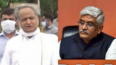 Rajasthan Political Crisis: गजेंद्र सिंह शेखावत ने CM गहलोत पर साधा निशाना, कहा- मुख्यमंत्री ही राज्यपाल को 'असुरक्षित महसूस' करा रहे हैं