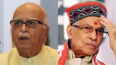 सुरक्षा आधार पर लालकृष्ण आडवाणी और मुरली मनोहर जोशी को आवंटित हुए हैं बंगले: आवास मंत्रालय