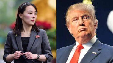 किम जोंग उन की बहन किम यो जोंग ने अमेरिकी राष्ट्रपति डोनाल्ड ट्रंप के साथ शिखर वार्ता की संभावनाओं को किया खारिज