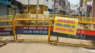 महाराष्ट्र के लातूर में 27 और 28 फरवरी दो दिन के लिए लगा जनता कर्फ्यू