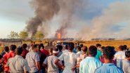 असम के तेल कुएं की धधकती आग को रोकने में जुटी भारतीय सेना, बेहद कठीन परिस्थितियों में बना रही सड़क