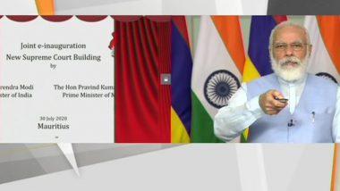 मॉरीशस के नए सुप्रीम कोर्ट का प्रधानमंत्री मोदी और पीएम प्रविंद जगन्नाथ ने किया शुभारंभ