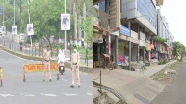 Lockdown In Bhopal: मध्य प्रदेश में तेजी से बढ़ रहे हैं कोरोना वायरस के मामले, भोपाल में शुरू हुआ 10 दिनों के लिए लॉकडाउन