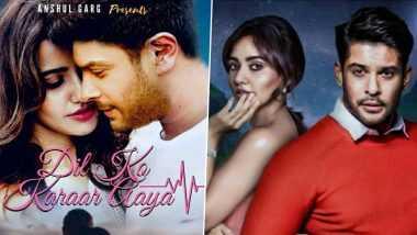 Dil Ko Karaar Aaya: सिद्धार्थ शुक्ला ने अपने नए म्यूजिक वीडियो से खास फोटो की शेयर, फैंस जमकर लुटा रहें है प्यार