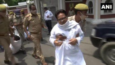 Rajasthan Political Crisis: गांधीनगर में राजभवन की तरफ मार्च करने पर गुजरात कांग्रेस प्रमुख समेत 60 लोग गिरफ्तार