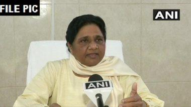 मुरादनगर घटना के दोषियों के खिलाफ सख्त कार्रवाई करे उत्तर प्रदेश सरकार: बीएसपी अध्यक्ष मायावती