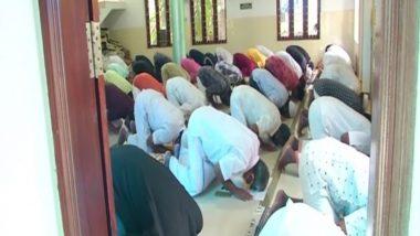 COVID-19 वैश्विक महामारी के बीच केरल में मुस्लिमों ने साधारण तरीके से मनाई बकरीद