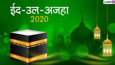 कांग्रेस के मुस्लिम विधायकों ने जैसलमेर के होटल में मनाई ईद