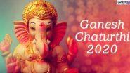 Ganesh Chaturthi in 2020: गणेश चतुर्थी कब है? जानें महाराष्ट्र में धूमधाम से मनाए जाने वाले 10 दिवसीय गणेशोत्सव की तिथि और महत्व