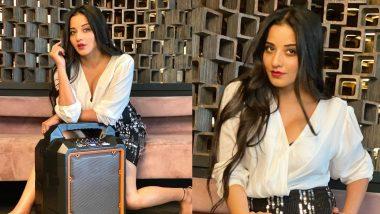 Monalisa Hot Photo: वाईट एंड ब्लैक ड्रेस में दिखा मोनालिसा का बेहद ही स्टाइलिस्ट लुक, फैंस को आया पसंद