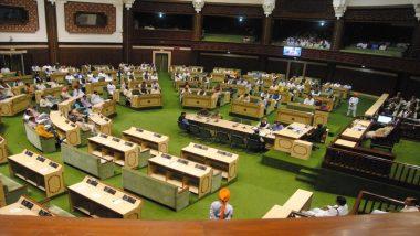 Rajasthan Political Crisis: राजस्थान विधानसभा का सत्र 14 अगस्त से बुलाने के लिए मिली मंजूरी