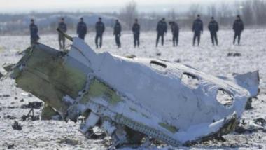 तुर्की में टोही विमान दुर्घटनाग्रस्त होने से सुरक्षाकर्मी सहित 7 की मौत