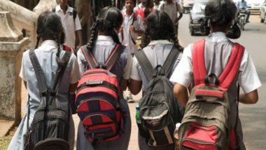 महाराष्ट्र सरकार ने कोरोना महामारी के मद्देनजर कक्षा 1 से 12 तक के छात्रों के पाठ्यक्रम में 25 प्रतिशत तक की कटौती की