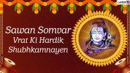 Sawan Somvar 2020: सावन के दूसरे सोमवार को भगवान शिव की करें विशेष पूजा, शिवलिंग पर अर्पित करें ये चीजें, सभी इच्छाएं होंगी पूरी