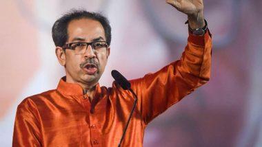 Uddhav Thackeray  Ayodhya  Visit: सीएम उद्धव ठाकरे का अयोध्या दौरा, RPI करेगी विरोध