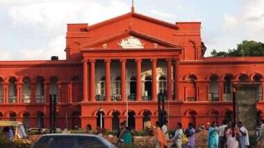 कर्नाटक हाई कोर्ट ने ऑनलाइन कक्षा पर पाबंदी लगाने के सरकार के आदेश पर लगाई रोक
