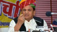 Rajasthan Political Crisis: ऑपरेशन राजस्थान में कांग्रेस के वरिष्ठ नेता अहमद पटेल ने निभाई अहम भूमिका, गहलोत सरकार के लिए बने संकटमोचक