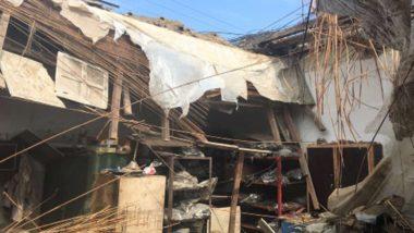 पाकिस्तान में इमारत ढहने से 15 लोग जख्मी, 40 से अधिक लोगों के अंदर फंसे रहनें की आशंका