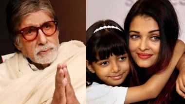 अस्पताल से जाते समय दादा अमिताभ बच्चन से ये बात कह गईं पोती आराध्या बच्चन,ब्लॉग पोस्ट में छलका बिग बी का दर्द