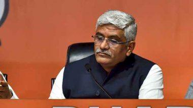 पश्चिम बंगाल और राजस्थान में जल जीवन मिशन योजना की प्रगति संतोषजनक नहीं: केंद्रीय जलशक्ति मंत्री गजेंद्र सिंह शेखावत