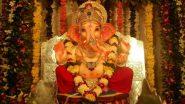 Sankashti Chaturthi 2021: आज है गणेश संकष्टी चतुर्थी? जानें गणेश संकष्टि चतु्र्थी का महात्म्य, पूजा विधान, मुहूर्त एवं व्रत कथा!