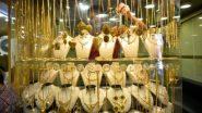 Gold Price Today: COVID-19 महामारी के कारण सोने की कीमत आसमान पर, मुंबई में 50 हजार रुपये के पार