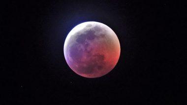 Chandra Grahan July 2020: साल का तीसरा चंद्र ग्रहण 5 जुलाई को, जानें गुरु पूर्णिमा पर लग रहे उपछाया ग्रहण के बारे में सब कुछ
