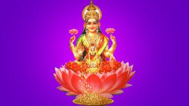 माँ लक्ष्मी को प्रसन्न करना कितना आसान है? जानें किन बातों की सावधानी बरतें और कैसे करें लक्ष्मी-पूजा?  ताकि समृद्धि और ऐश्वर्य आपके कदम चूमे?