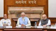 Cabinet Decision: ऑटो इंडस्ट्री के लिए PLI स्कीम को मंजूरी, जानिए किसे मिलेगा फायदा