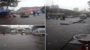 Weather Forecast: मुंबई में सुबह से हो रही है तेज बारिश, कई इलाकों में भरा पानी
