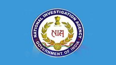 Burdwan Blast Case: बर्दवान ब्लास्ट केस में एनआईए की अदालत ने 4 आतंकियों को सुनाई 7 साल की सजा