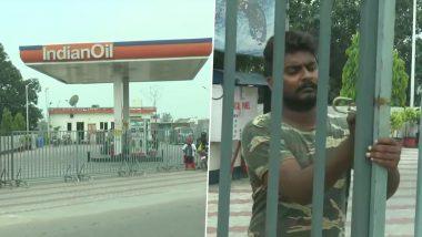 Punjab Petrol Pumps Closed Today: पंजाब में सुबह 8 से लेकर शाम 5 बजे तक बंद रहेंगे सभी पेट्रोल पंप, बढ़े टैक्स के खिलाफ पंप मालिकों ने लिया फैसला